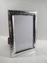 1076 cornice argento 925,martellata,  foto 10x15